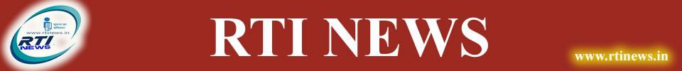 RTI News Portal